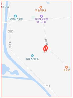 北京海迪蘭服裝有限公司