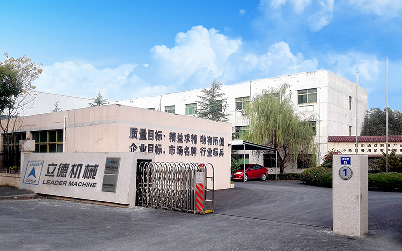 杭州立德機械設備有限公司