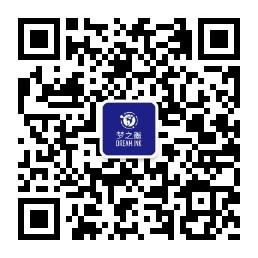 北京夢之墨科技有限公司