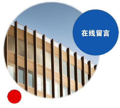 山东bobsport集团