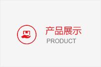 山東民豐鑄造材料有限公司