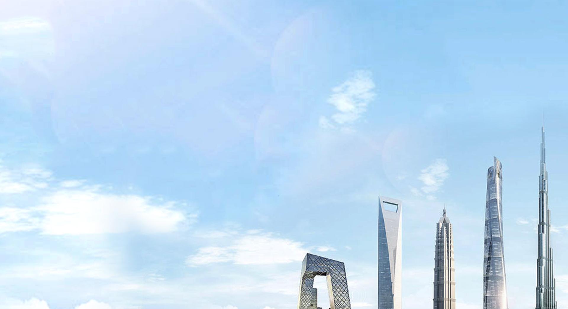 廣西東南建設工程有限公司