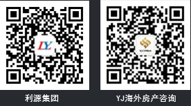 南京利源集團