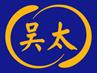 吉林省中国福彩app官方下载中国福彩app官方下载药业有限公司