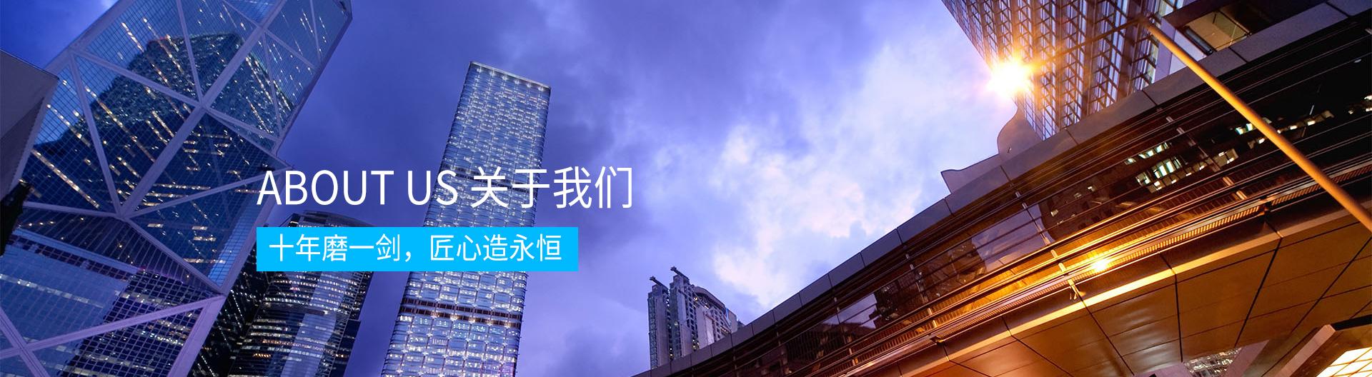 大奖官方网页登录电器