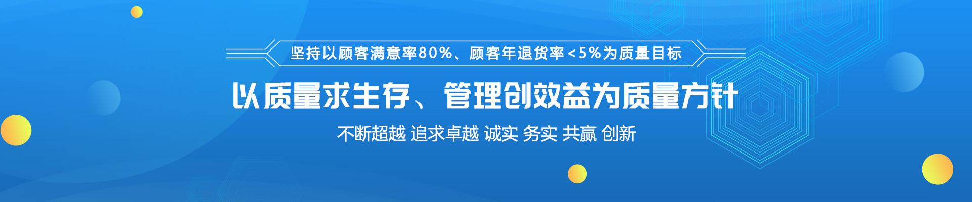 武漢工控藝術制造有限公司