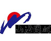 深圳市山海园林有限公司