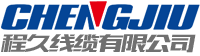 凯时k66体育线缆有限公司