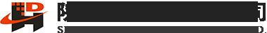 華工搪瓷成套設備