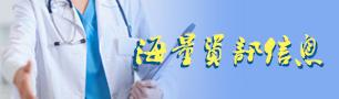 体球网,体球网即时比分:中医大学附属第四医院