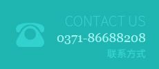 威尼斯3775网站