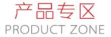 武漢三峽酒店用品設備有限公司