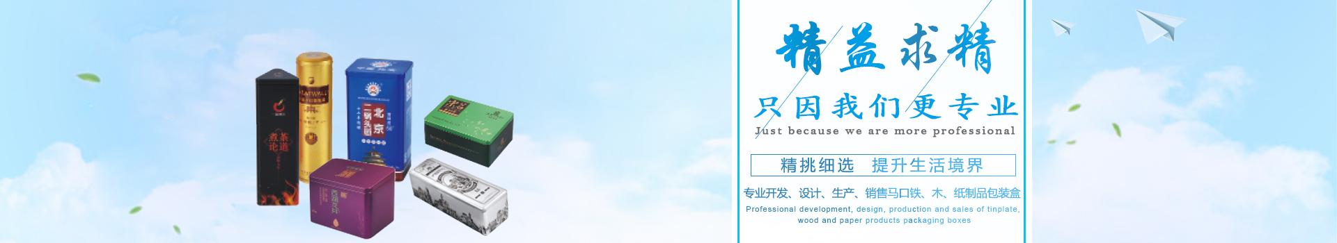 東莞市豐元制罐有限公司