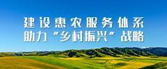 <strong>新葡萄京娱乐场app-澳门葡萄京官方老平台</strong>