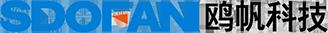 山東鷗帆機器人科技有限公司