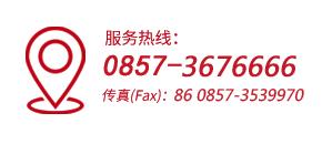 貴州渝富能源開發股份有限公司