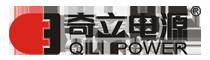 東莞市奇立電源有限公司