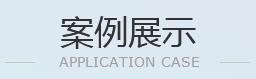 江苏品正光电科技有限公司