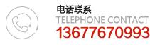 重慶市永川區環化有限責任公司