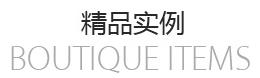 青島騰龍鋁業