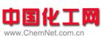 中國化工網