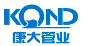 阜新康大市政管業科技有限公司