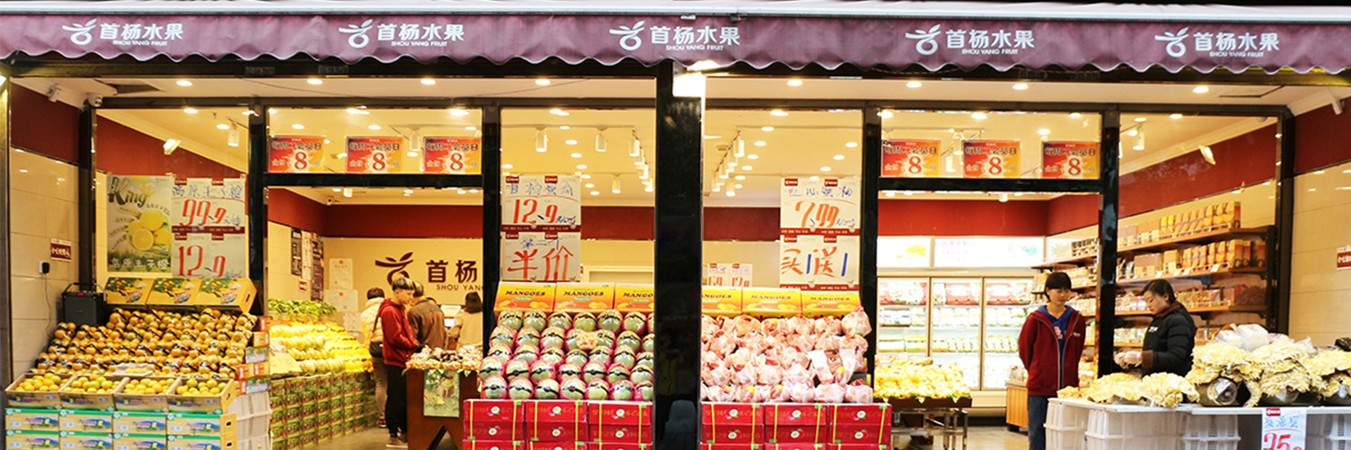 貴州首楊企業管理有限公司