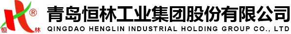 Qingdao Henglin Industrial Holding Group Co., Ltd.