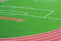重慶齊森體育用品有限公司