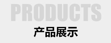 沈陽梵星科技有限公司