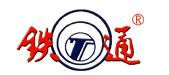 錦州通訊設備電子工程有限公司