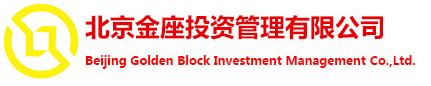 北京金座投資管理有限公司