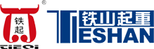 Henan Tieshan Lifting Equipment Co., Ltd.