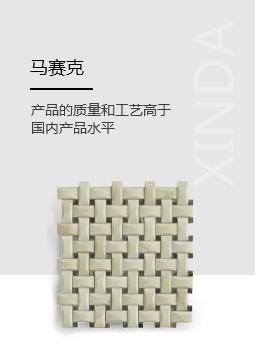 Xingda Stone