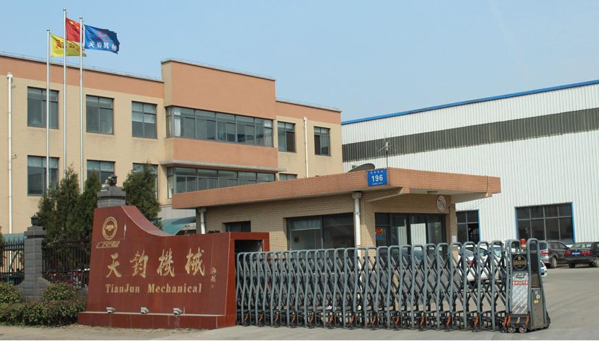 Ma'anshan Tianjun Machinery Manufacturing Co., Ltd.