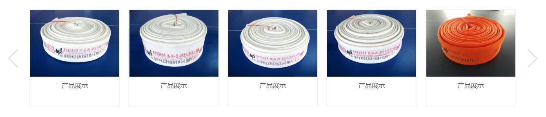 揚州市郵星消防器材有限公司