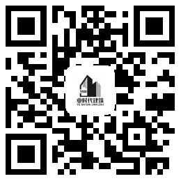 貴州業時代建筑工程有限公司