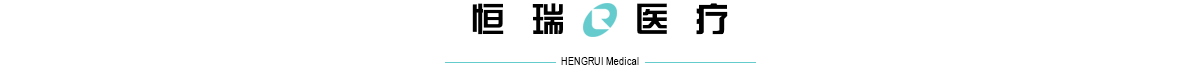 吉林省百瑞醫療科技有限公司