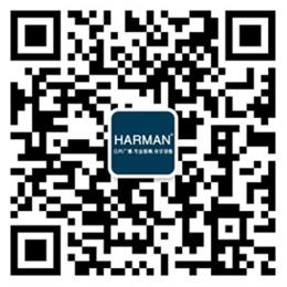 關注哈曼官網微信