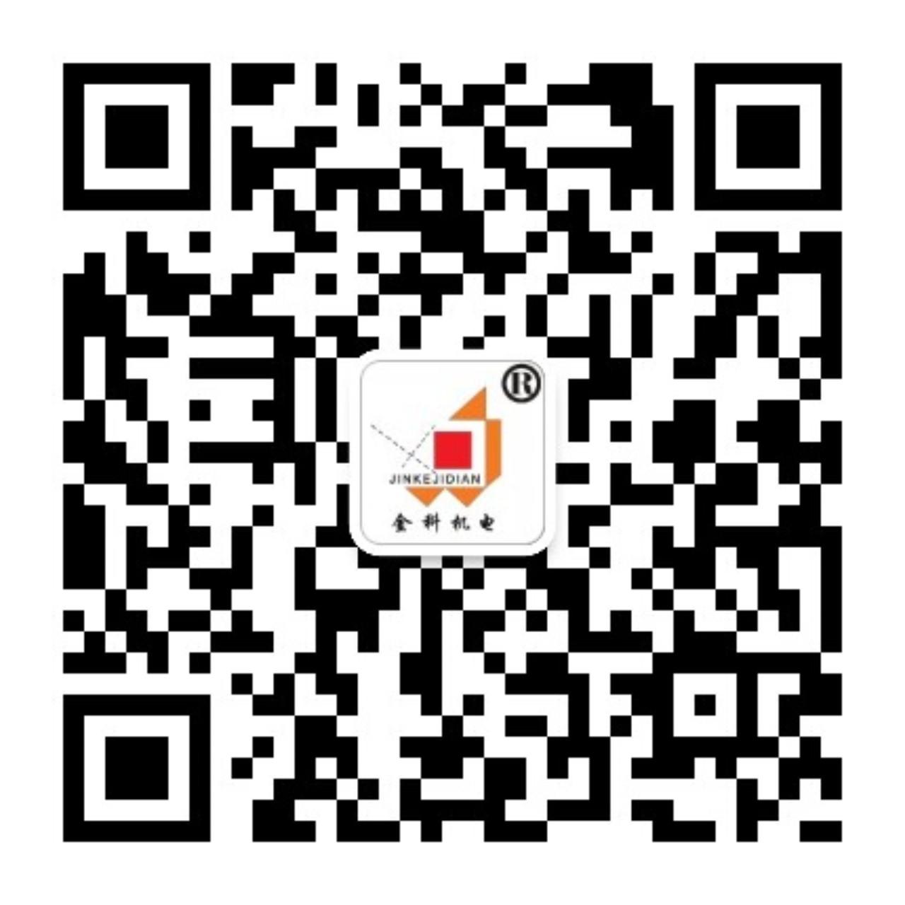 山東金科星機電股份有限公司