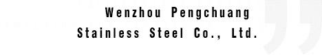 溫州鵬創不銹鋼有限公司