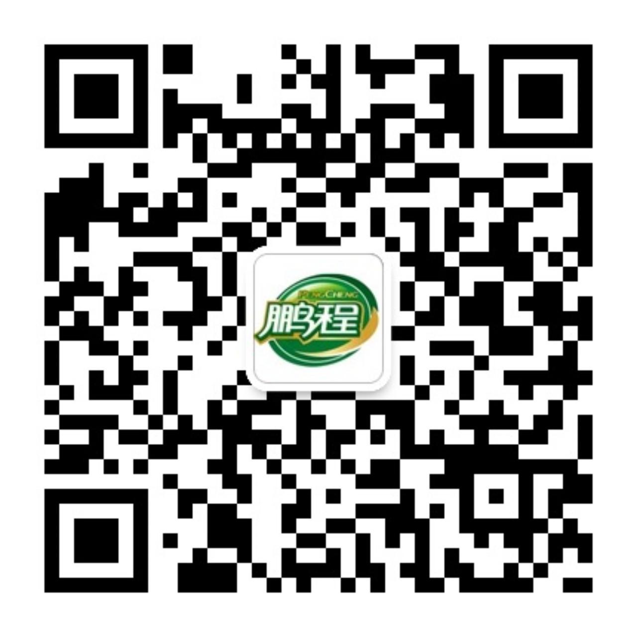 北京顺鑫农业股份有限公司鹏程食品分公司