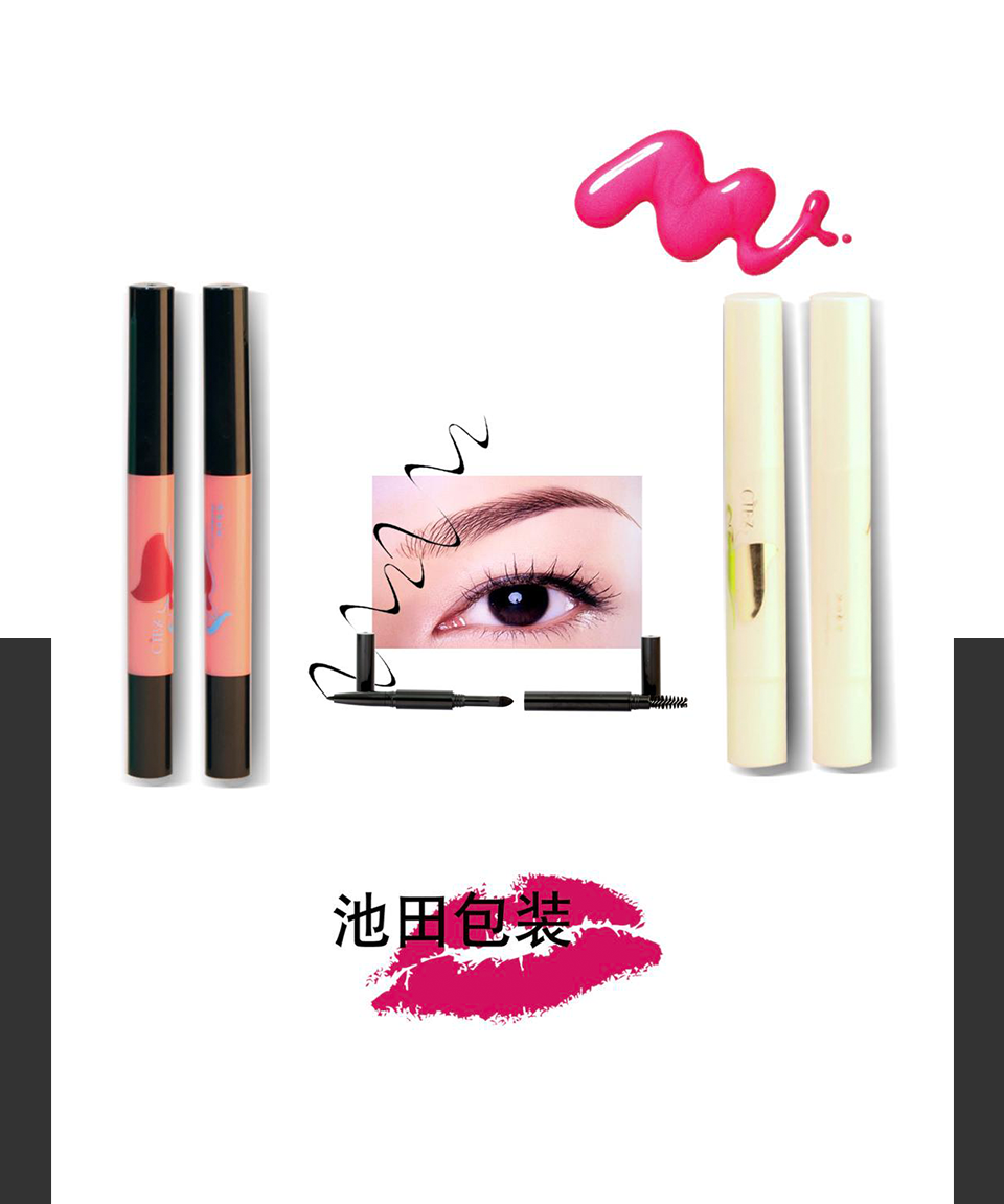 Changshu Chitian Cosmetic Packaging Co., Ltd.