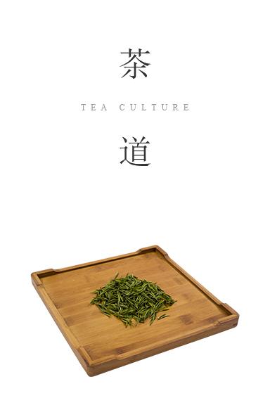 正安水蜜蜜茶業