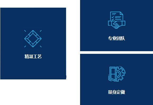 錦州欣源水處理設備有限公司