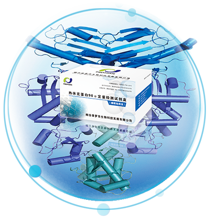 煙臺普羅吉生物科技發展有限公司