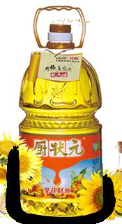 葵花油系列