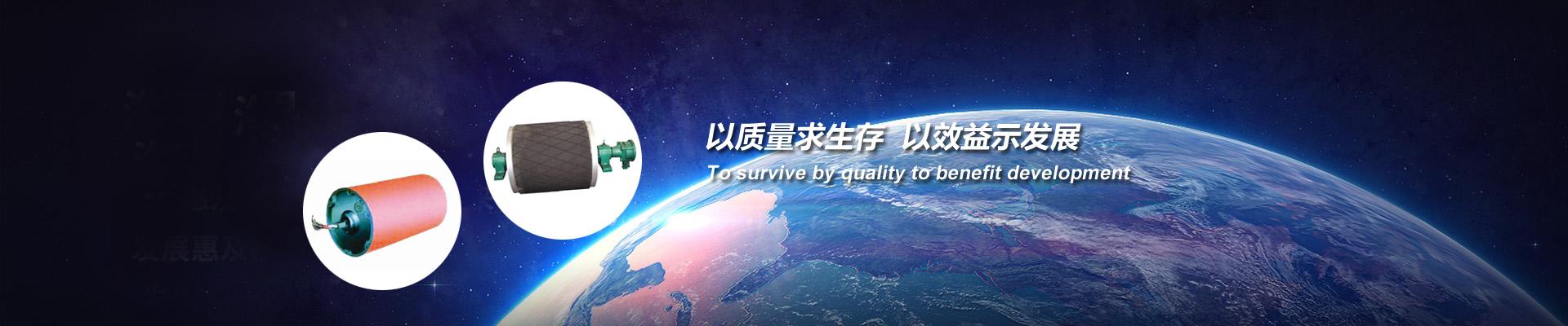 changzhou chuandong