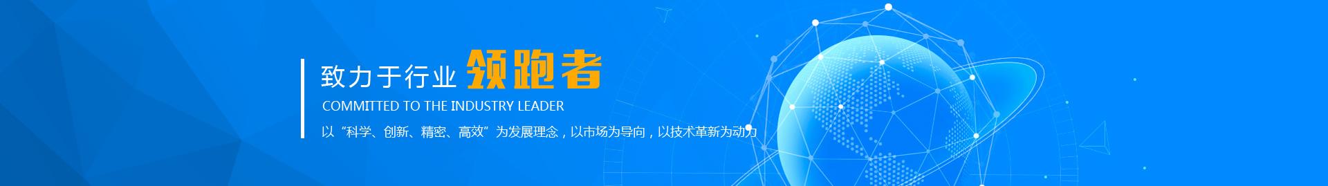 智能必威电竞官方网站
