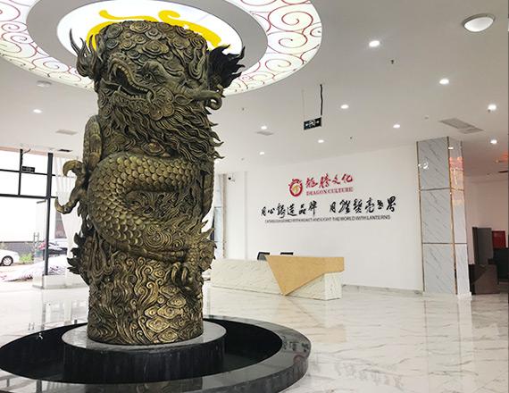 dragon culture